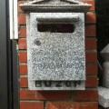 Distribucion-de-publicidad-Madrid-Collado-Villalba-Mailboxzona1-horterilla-a-mi-gusto